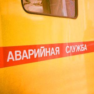 Аварийные службы Бохана