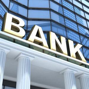 Банки Бохана