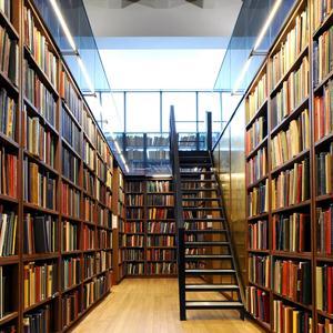 Библиотеки Бохана