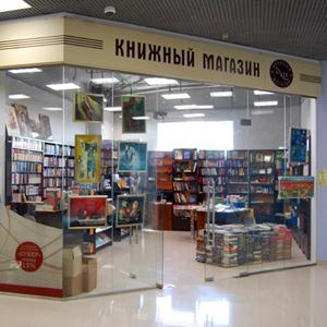 Книжные магазины Бохана