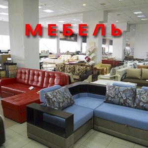 Магазины мебели Бохана