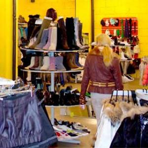 Магазины одежды и обуви Бохана