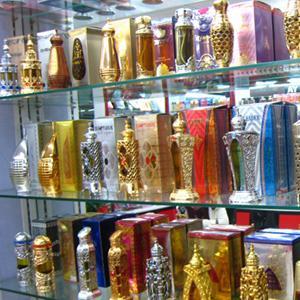 Парфюмерные магазины Бохана