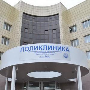 Поликлиники Бохана