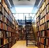 Библиотеки в Бохане