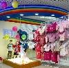Детские магазины в Бохане