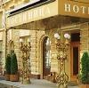 Гостиницы в Бохане