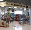 Книжные магазины в Бохане