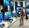 Магазины электроники в Бохане