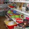 Магазины хозтоваров в Бохане