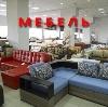 Магазины мебели в Бохане
