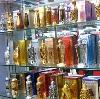 Парфюмерные магазины в Бохане