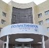 Поликлиники в Бохане