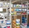 Строительные магазины в Бохане