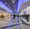 Торговые центры в Бохане
