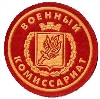 Военкоматы, комиссариаты в Бохане