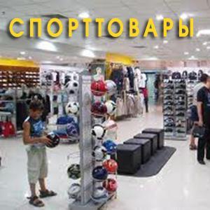 Спортивные магазины Бохана