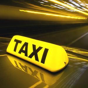 Такси Бохана