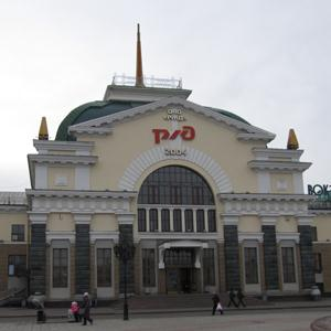 Железнодорожные вокзалы Бохана